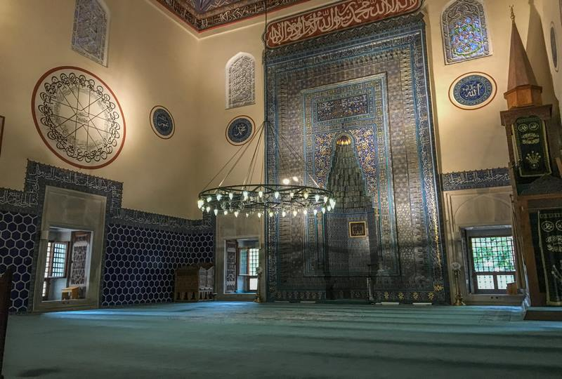 Caminin Mihrabı