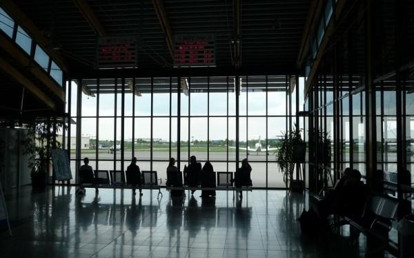 Kuala Lumpur Havaalanından Şehir Merkezine Ulaşım