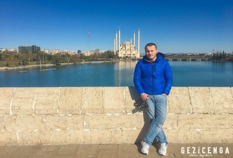 Adana Taşköprü Hakkında Bilgiler