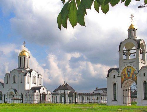 Minsk'te Nerede Kalınır ? | Bölgeler ve Otel Tavsiyeleri