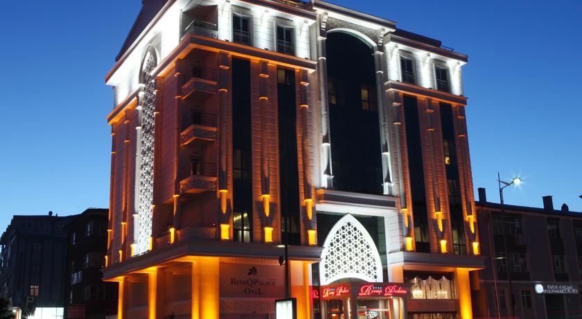Sivas'ta Nerede Kalınır ? Otel Rehberi