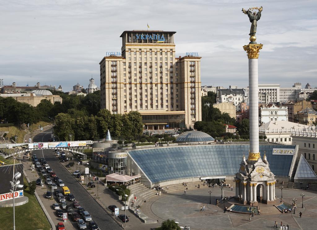 Kiev'de Nerede Kalınır