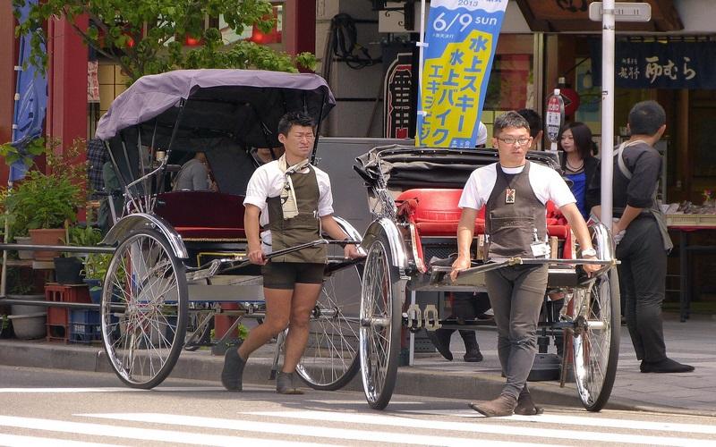 Tokyo'da Nerede Kalınır