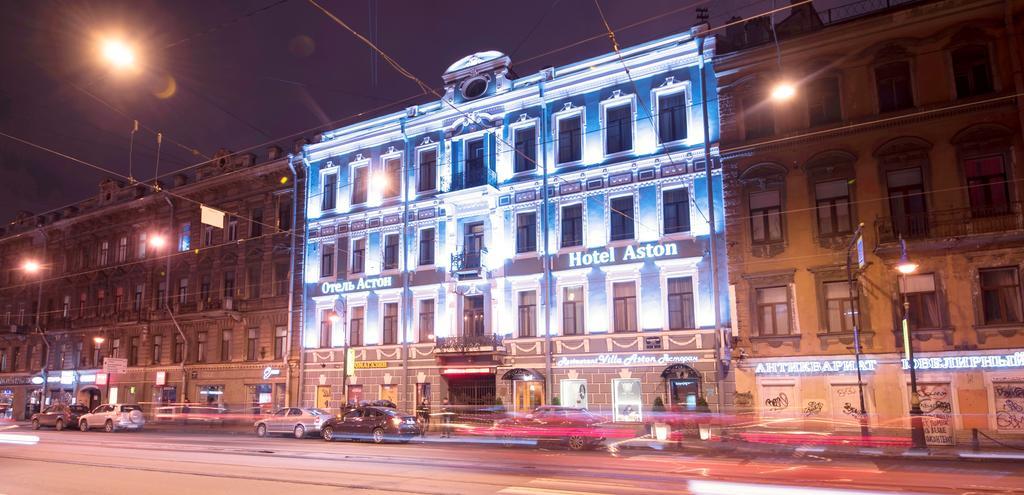 St Petersburg'da Nerede Kalınır