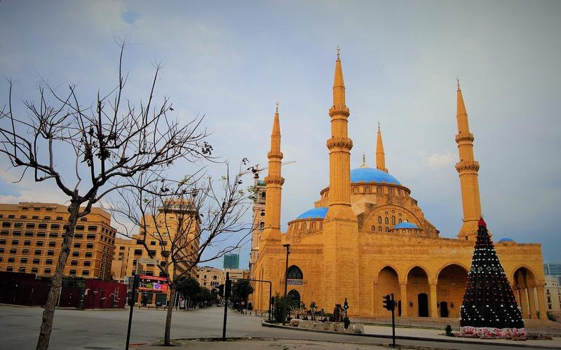 Beyrut'ta Nerede Kalınır