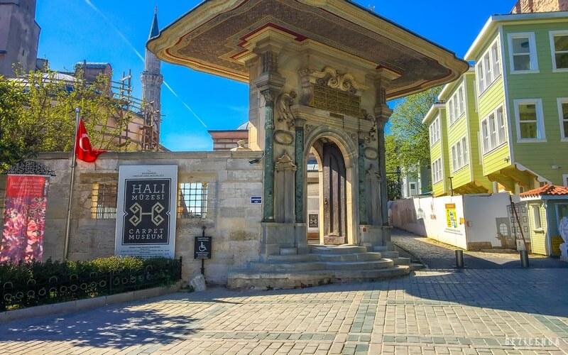 Halı ve Kilim Müzesi Girişi