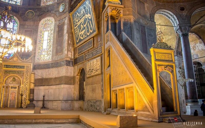 Ayasofya Müzesi İstanbul