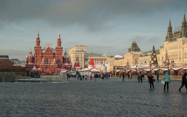 Moskova'da Nerede Kalınır