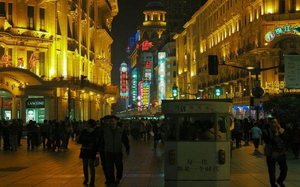 Şangay'da Nerede Kalınır