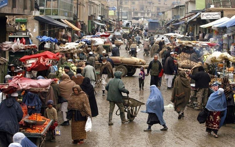 Afganistan Nerede