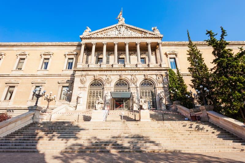 Ulusal Arkeoloji Müzesi ve Milli Kütüphane