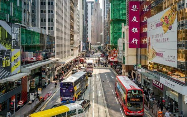 Hong Kong Nerede