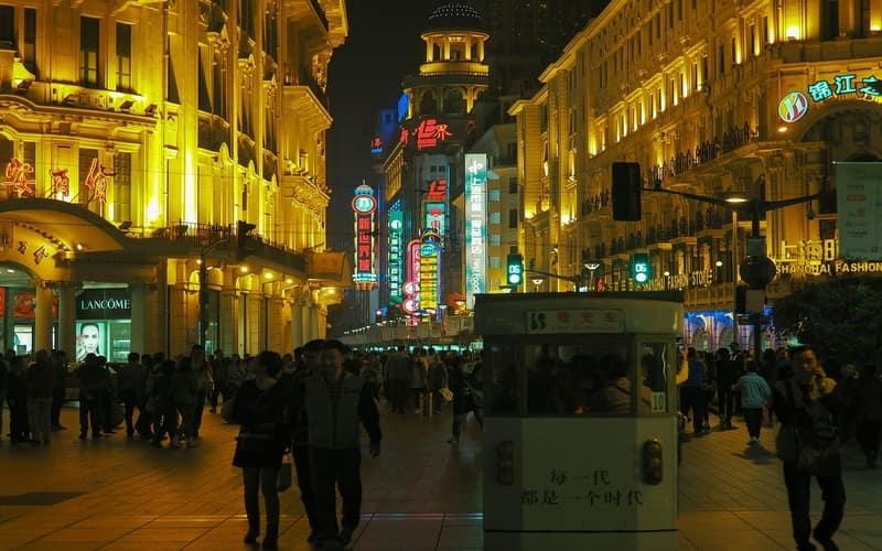 Şangay Otelleri