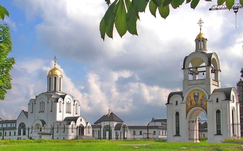 Minsk Otelleri