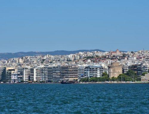Selanik Otelleri | Selanik Otel Fiyatları