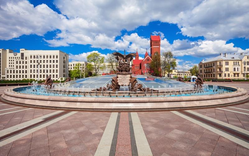 Independence Square (Bağımsızlık Meydanı)