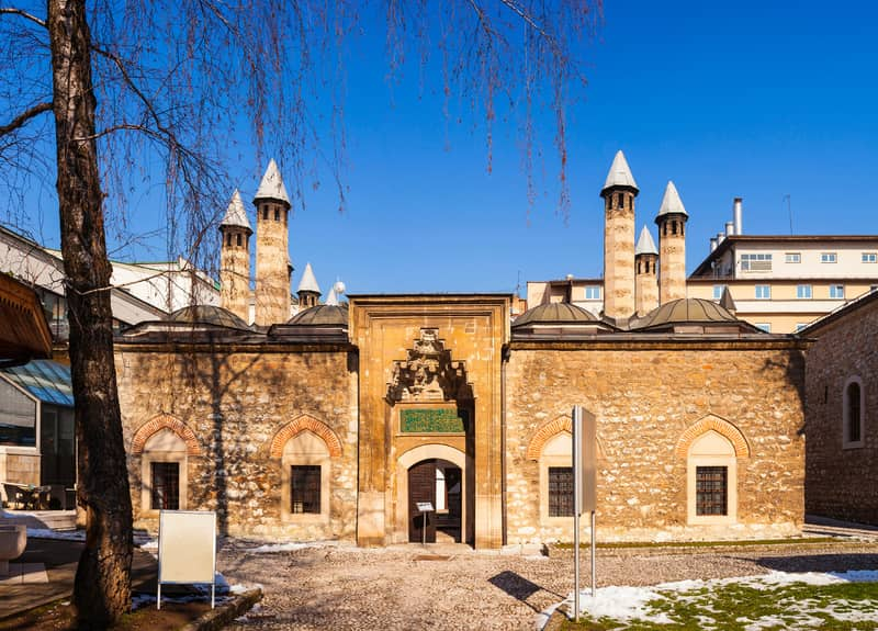 Gazi Hüsrev Bey Müzesi