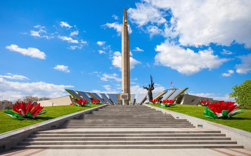Minsk Büyük Vatanseverlik Savaşı Müzesi