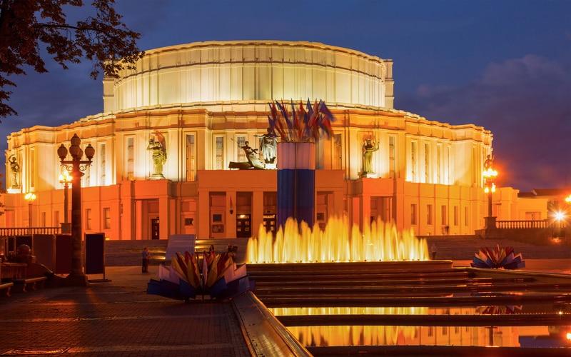 Belarus Cumhuriyeti Ulusal Akademik Büyük Opera ve Bale Tiyatrosu