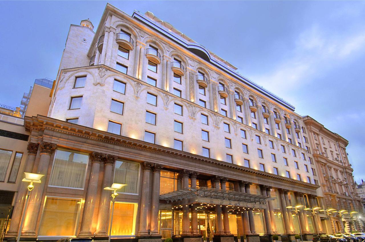 Ararat Park Hotel Moskova'da Nerede Kalınır ?