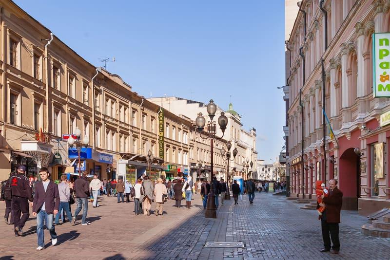 Arbat Caddesi Moskova