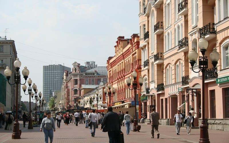 Moskova Arbat Caddesi