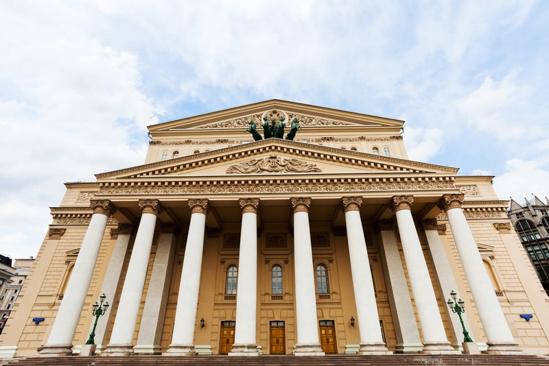 Bolşoy Tiyatrosu Moskova