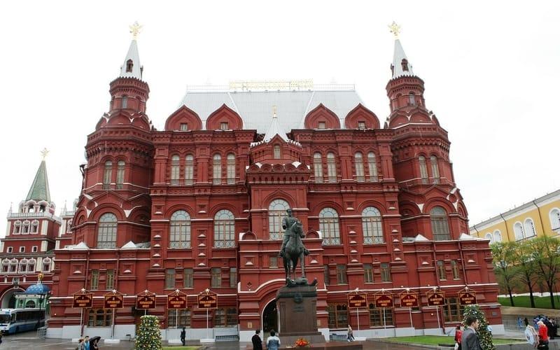 Moskova Devlet Tarih Müzesi