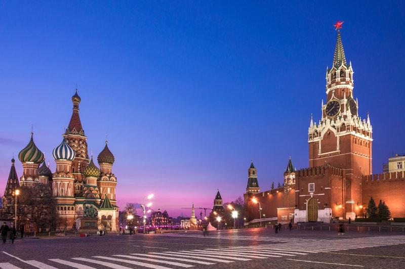 Moskova Gezi Rehberi - Kızıl Meydan