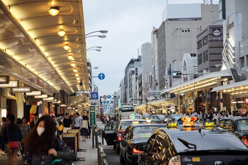 Kawaramachi - Kyoto'da Nerede Kalınır ?