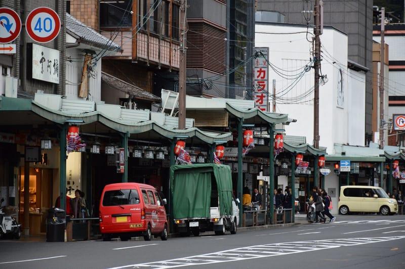 Kyoto'da Nerede Kalınır ?