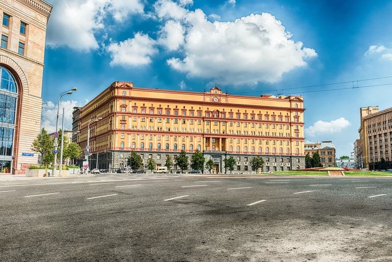 Lubyanka Meydanı Moskova Gezilecek Yerler
