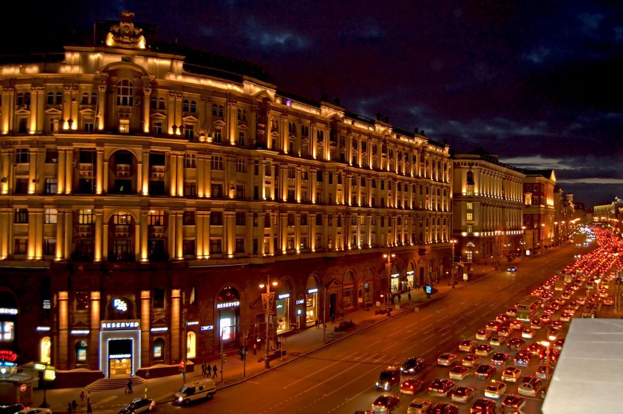 Megapolis Moskova'da Nerede Kalınır ?