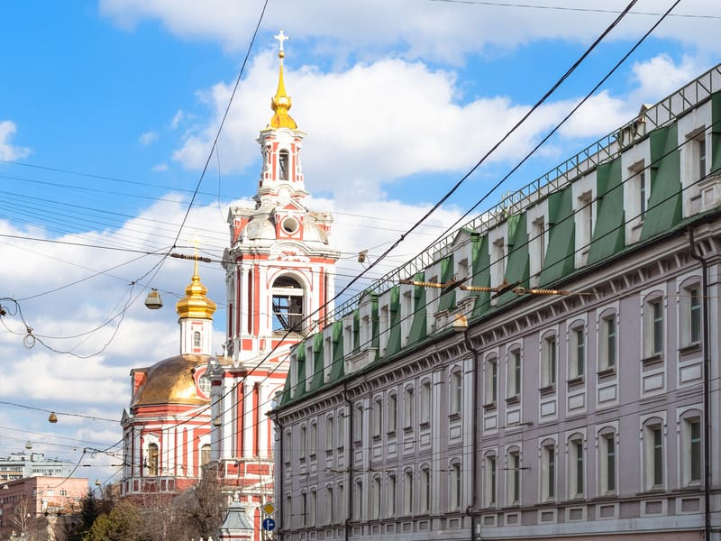 Basmanny Bölgesi Moskova