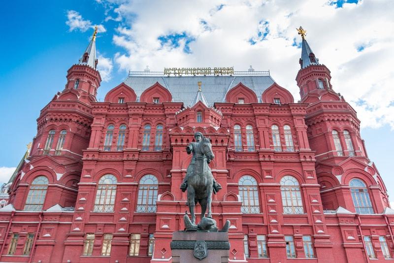 Devlet Tarih Müzesi Moskova