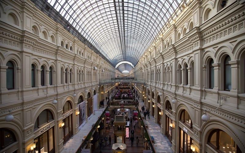 Moskova Sakız Alışveriş Merkezi