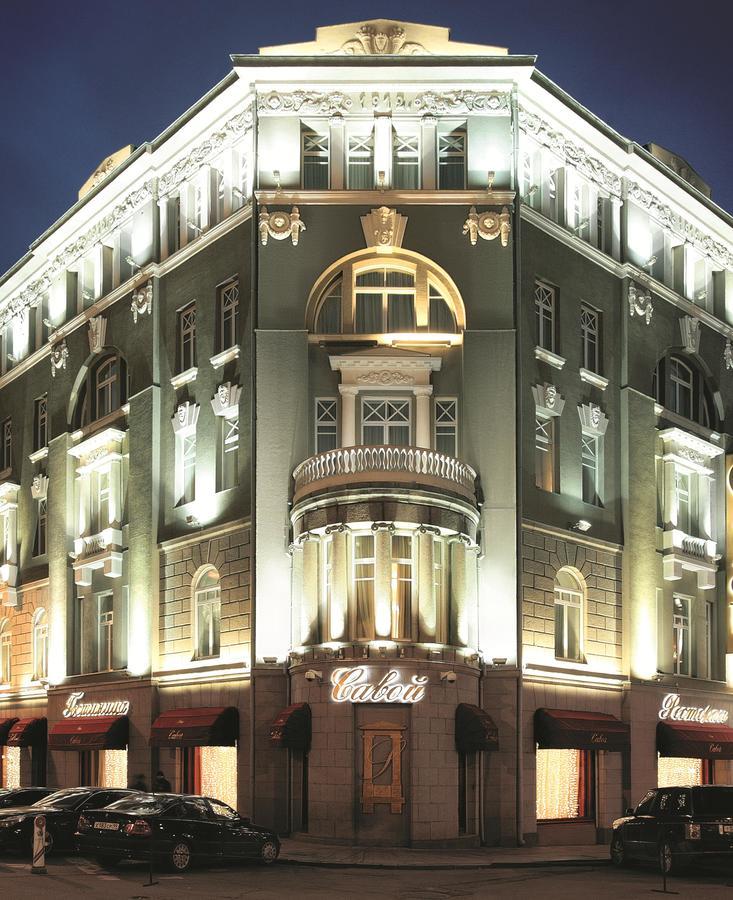 Savoy Hotel Moskova'da Nerede Kalınır ?