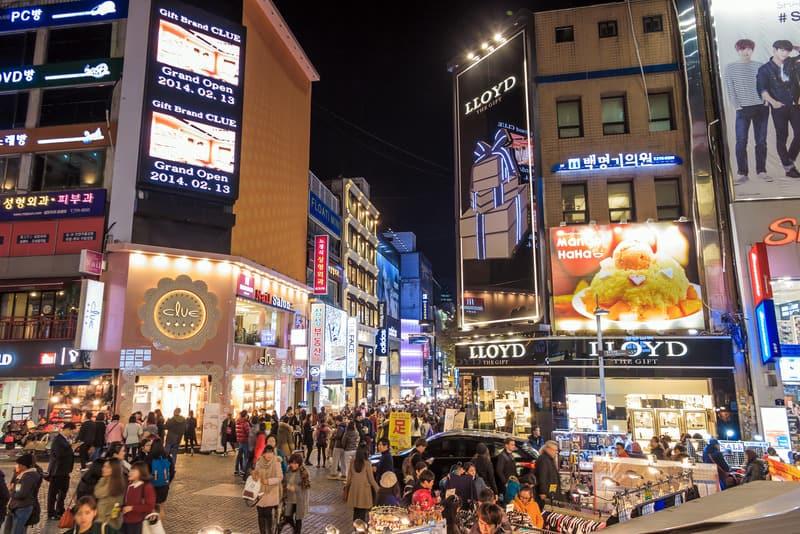 Myengdong Bölgesi Seul
