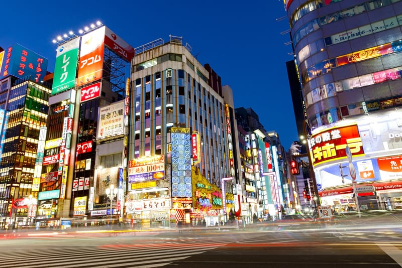 Shinjuku Bölgesi Gece Tokyo