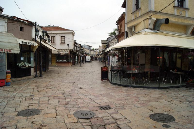 Üsküp Eski Şehir Bölgesi