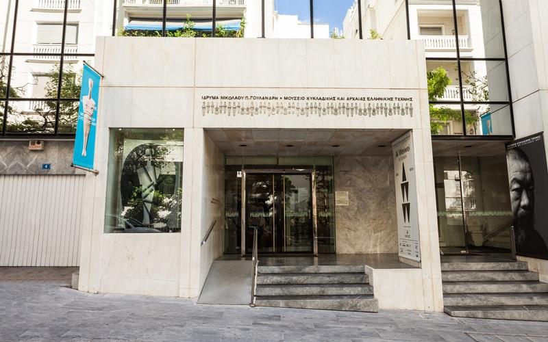 Kiklad Sanat Müzesi