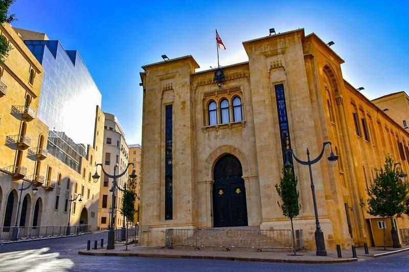 Lübnan Parlamento Binası