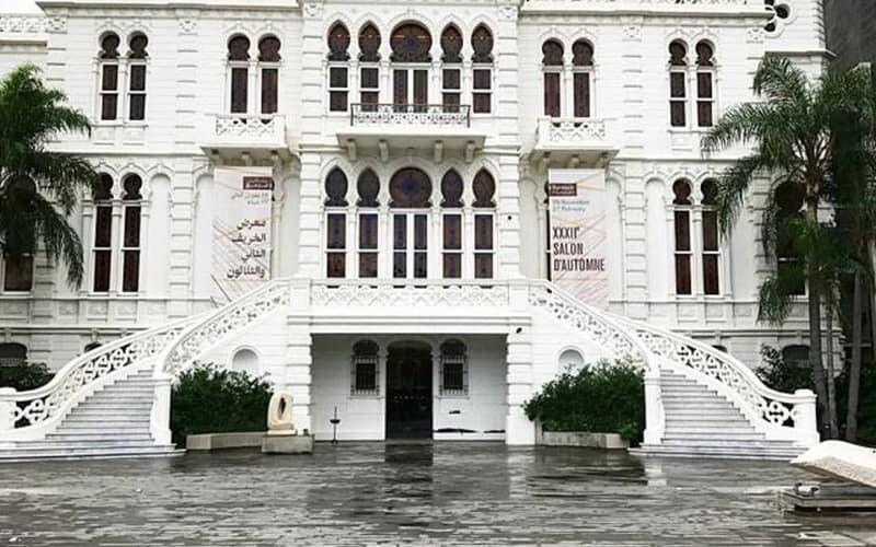 Sursock Müzesi