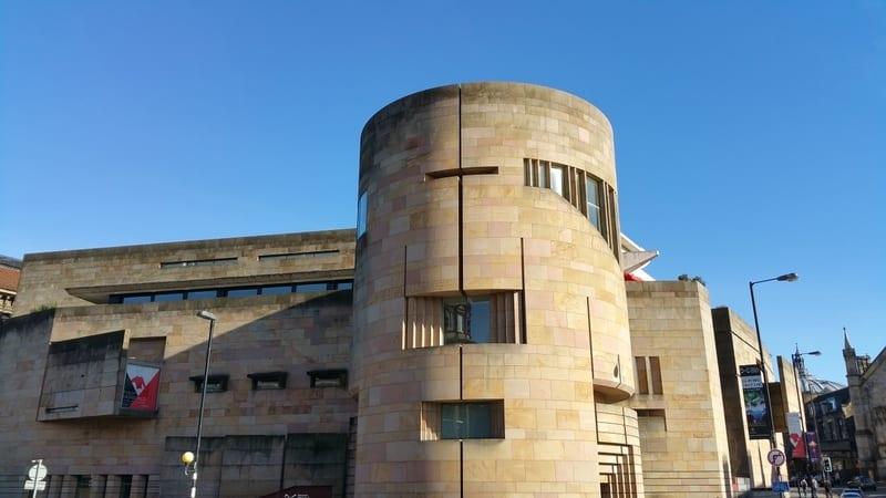 Ulusal İskoç Müzesi
