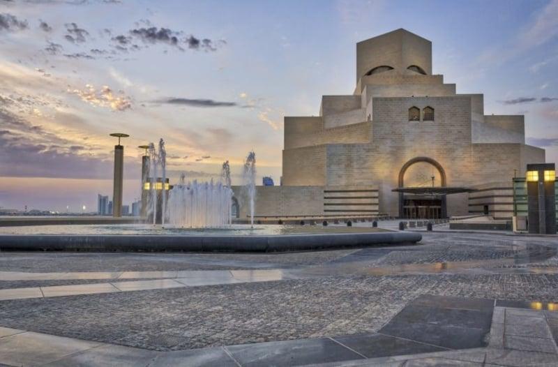 İslami Sanat Müzesi