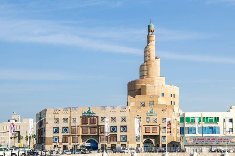 Fanar İslamik Kültür Merkezi