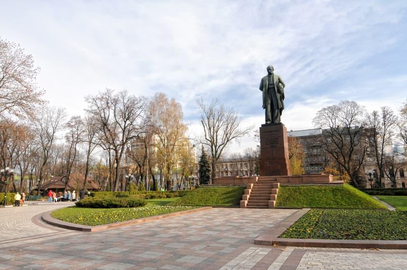Kiev Gezilecek Yerler