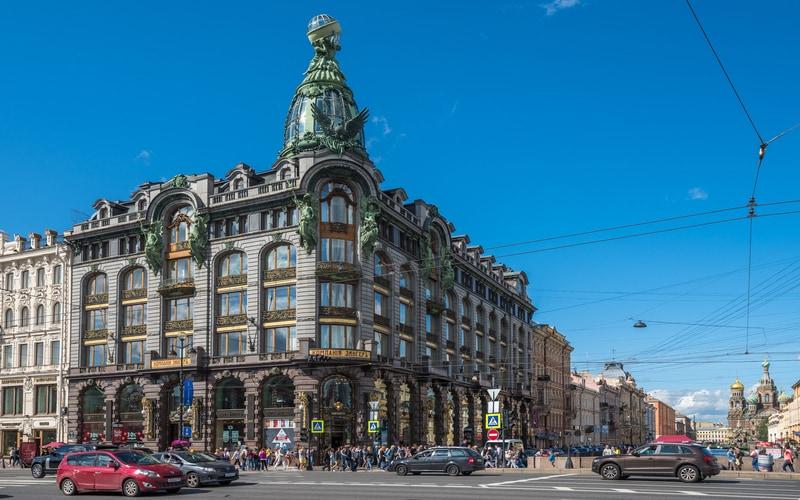 Nevsky Prospekt Bölgesi