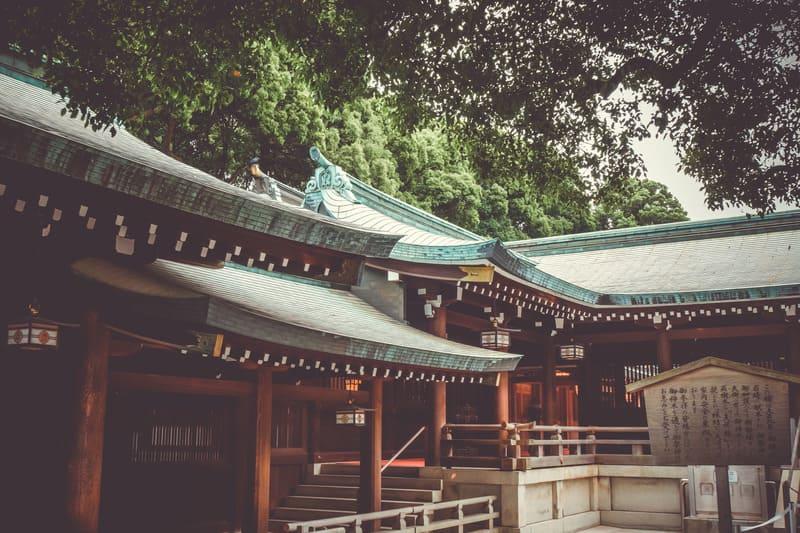 Meiji Tapınağı Tokyo