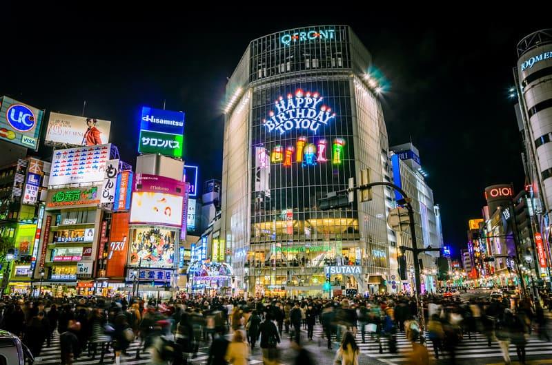 Shibuya Tokyo Gezilecek Yerler